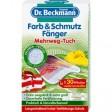 Dr. Beckmann Farb & Schmutz fanger (krāsu lupatiņa 30 mazgāšanas reizēm)